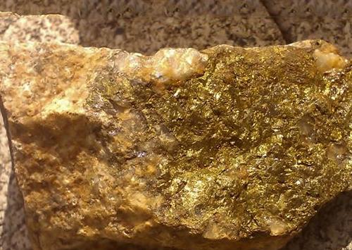 矿产检测分析