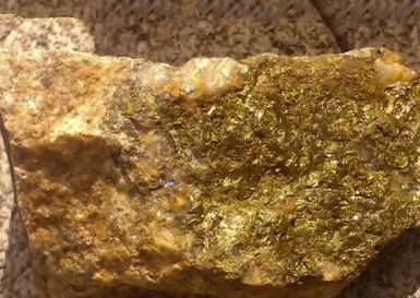 福山区矿产检测分析